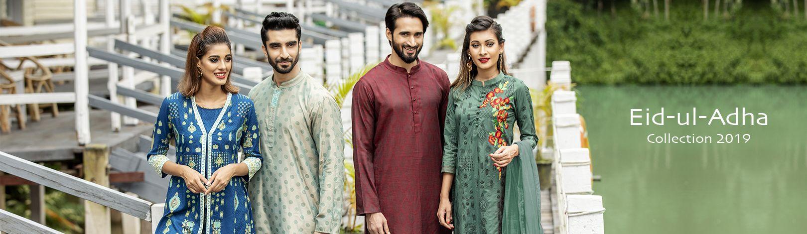 Le Reve – Leading Fashion & Lifestyle Brand in Bangladesh   A REVE